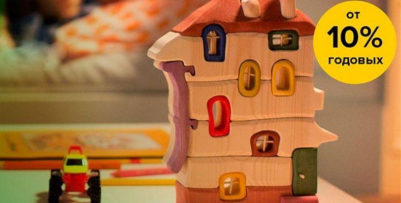 Ипотечное жилищное кредитование от Россельхозбанка