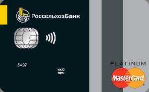 """Дебетовая карта Россельхозбанка """"Капитал"""""""
