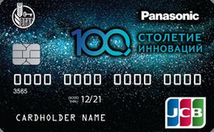 Кредитная карта Россельхозбанк Panasonic
