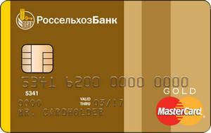 """Дебетовая карта Россельхозбанка """"Персональная"""""""