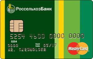 """Дебетовая карта Россельхозбанка """"Зарплатная"""""""